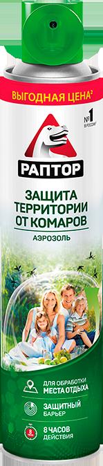 Аэрозоль от комаров