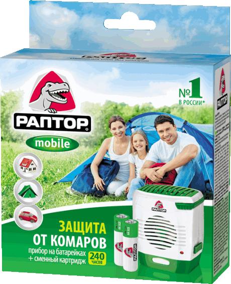 Комплект от комаров mobile