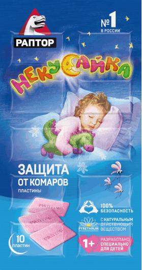 Пластины от комаров для детей