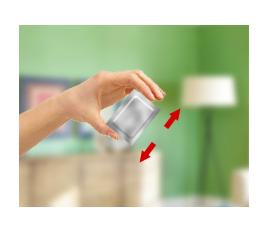 Извлеките нагревающий элемент из пакета, разомните и втряхните его 4-5 раз.