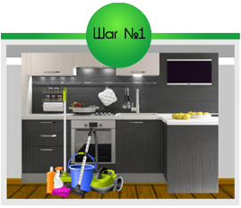 Перед использованием инсектицидного геля от муравьев и тараканов проведите тщательную уборку в квартире.