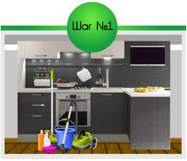 Перед использованием ловушки для тараканов проведите тщательную уборку помещения, в том числе в труднодоступных местах.