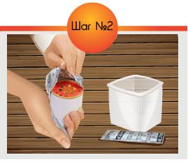 Достаньте металлический контейнер из упаковки.
