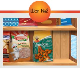 Приклейте ловушку на внутреннюю стенку шкафа с пищевыми продуктами.