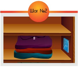 Разместите саше в шкафу или ящиках для одежды (2 саше на 0,5 м³).