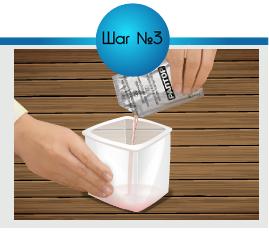 Вылейте воду из пакетика в банку.