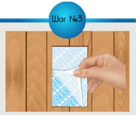 Удалите защитную бумагу с рабочей поверхности (липкая сторона с рисунками).