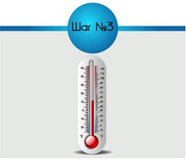 Важно! Пожалуйста, распыляйте аэрозоль при температуре не ниже +10° С.