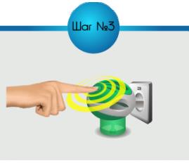 Для быстрой защиты от комаров нажмите кнопку TURBO, которая находится на верхней части прибора.