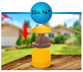 Наденьте и закрутите коричневую крышку на банке-ловушке, сверху вставьте жёлтую крышку.