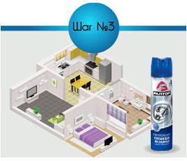 Одного баллончика достаточно для обработки помещения площадью 50-60 м².