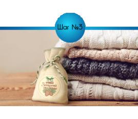 Разместите рядом с зимней одеждой из расчета 1 мешочек на ящик шкафа или комода.