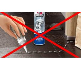 Важно! Не используйте аэрозоли от насекомых одновременно с гелем и ловушками, т.к. их запах отпугивает тараканов от геля и приманки.