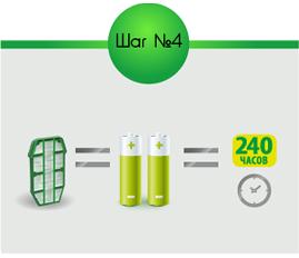 Важно! Прибор можно использовать только с оригинальными батарейками, входящими в комплект сменного картриджа РАПТОР® MOBILE.