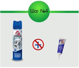 Важно! Не используйте аэрозоли от насекомых одновременно с гелем, т.к. их запах отпугивает тараканов от геля.