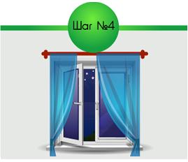 При открытых окнах рекомендуется оставлять прибор с пластиной включенным на всю ночь для защиты от залетающих комаров.