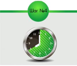 Важно! При продолжительности работы 8 часов за ночь флакон рассчитан на работу в течение 40 ночей без использования кнопки, и 28 дней при использовании режима TURBO.