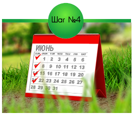 Повторную установку ловушек РАПТОР® следует проводить не ранее, чем через 3-4 недели, т.к. действующее вещество сохраняет свое воздействие на насекомых 1,5 - 3 месяца.