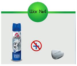 Важно! Не используйте аэрозоли от насекомых одновременно с ловушками, т.к. их запах отпугивает тараканов от ловушек.