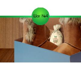 Мешочек можно использовать для длительного хранения зимних вещей, для этого поместите его в короб для хранения.