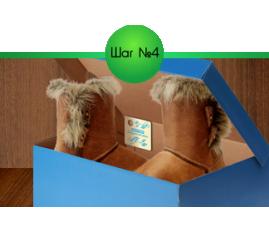 Секции РАПТОР® удобно использовать для зимнего хранения вещей.