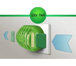 Для замены использованной пластины вставьте в прибор новую, при этом использованная пластина удалится автоматически.