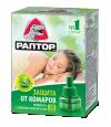 Жидкость от комаров с запахом зеленого чая