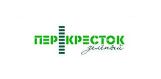 Зеленый Перекресток